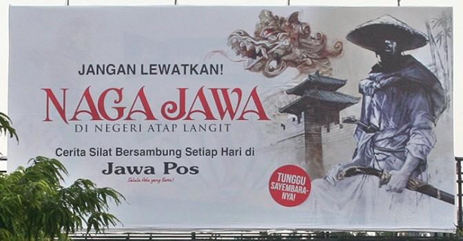 Menyambut Cerbung baru SGA di Jawa Pos