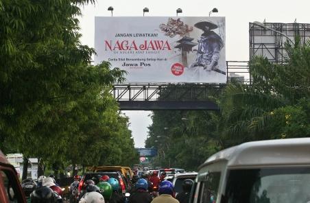 baliho naga jawa04-gg